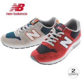 SALE ニューバランス New balance MRL996 エンビー(MA) クールグレー(MC)