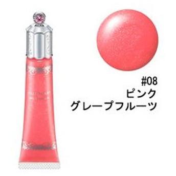 ジルスチュアート JILLSTUART ジェリーリップグロス N #08 ピンクグレープフルーツ 15g 化粧品 コスメ JELLY LIP GLOSS N 08 PINK GRAPEFRUIT