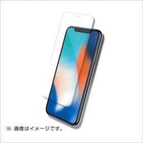 iPhoneX用液晶保護ガラスシートフラットタイプ ブルーライトカット B05-23304TP