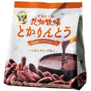 北海道土産 とかりんとう 北海道ミルクチョコレート 洋菓子 スイーツ ID:81900048