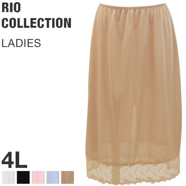 RIO COLLECTION リオコレクション 小花柄レース付き ペチコート 862125