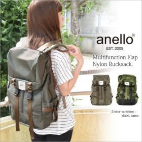 アネロ リュックサック バックパック 大容量 バッグ ナイロン