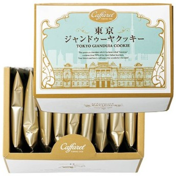 東京土産 東京ジャンドゥーヤ クッキー(袋付き) 1箱 洋菓子 スイーツ サブレ クッキー ゴーフレット ID:81920025