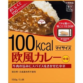 ◆大塚食品 マイサイズ 欧風カレー 150g【5個セット】