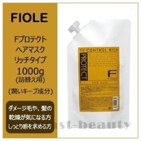 フィヨーレ Fプロテクト ヘアマスク リッチタイプ 1000g 詰替え用