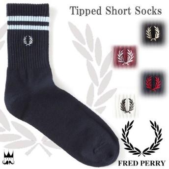フレッドペリー FRED PERRY メンズ ソックス F19697 ショートソックス 靴下 ショート スポーツタイプ リブ編み ティップライン 月桂樹 白 黒 ネイビー 赤 紳士