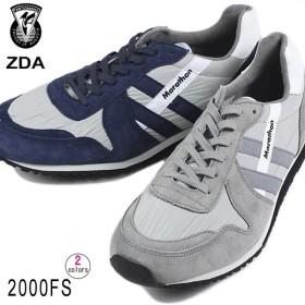 SALE ZDA ゼットディーエー 2000FS