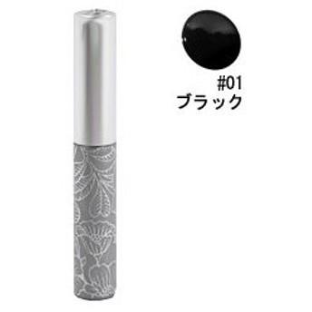 クリニーク CLINIQUE ボトム ラッシュ マスカラ #01 ブラック 2ml 化粧品 コスメ BOTTOM LASH MASCARA LONG WEARING FORMULA 01 BLACK