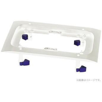 YAMAHA(ヤマハ) CMA3SW (1個) ホワイト ◆ VXS3SW用 シーリングマウントアダプター 白色