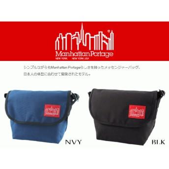 定番 バッグ Manhattan Portage マンハッタンポーテージ ナイロン メッセンジャーバッグ 1605-JR