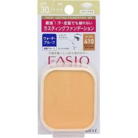 コーセー ファシオ ラスティングファンデーションWP 410