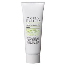 ママバター UVケアミルク アロマイン