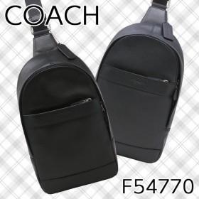 【ポイント10倍】コーチ ボディバッグ ショルダーバッグ メンズ COACH F54770 アウトレット