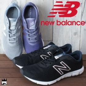 ニューバランス new balance レディース スニーカー W600 ワイズB ローカット ランニングシューズ フィットネス 運動靴 クッション性 軽量
