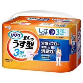【大人用紙おむつ類】リリーフ パンツタイプ 安心のうす型 L〜LLサイズ 16枚【4個セット(ケース販売)】※明細書同梱無し