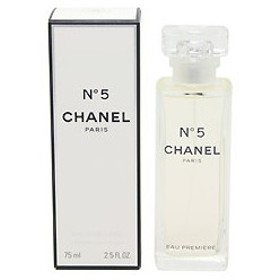 シャネル CHANEL No.5 オープルミエール (箱なし) EDP・SP 75ml 香水 フレグランス N゜5 EAU PREMIERE