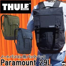スーリー THULE メンズ レディース バックパック TFDP-115 パラマウント ノートパソコン タブレット PCスリーブ ラップトップ フラップ式 黒 カーキ 紺