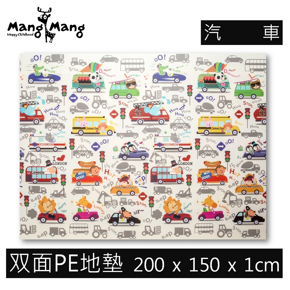 Mang Mang 小鹿蔓蔓 雙面PE遊戲地墊(汽車)