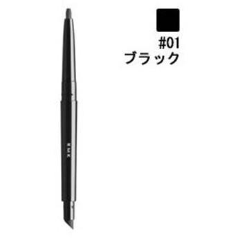 RMK (ルミコ) RMK インジーニアス ペンシルアイライナー #01 ブラック 0.3g 化粧品 コスメ INGENIOUS PENCIL EYELINER 01