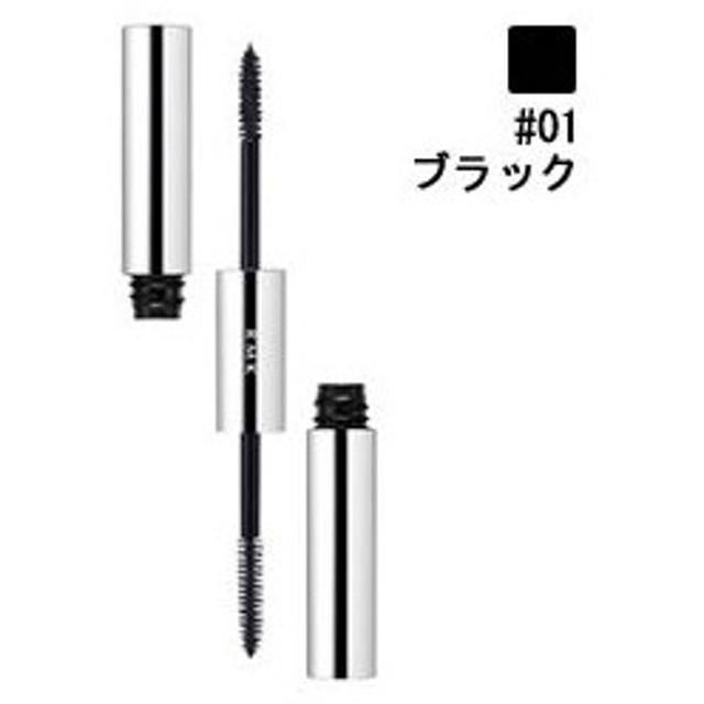 RMK (ルミコ) RMK エクストラ ディープ Wマスカラ #01 ブラック 3g 化粧品 コスメ EXTRA DEEP W MASCARA 01