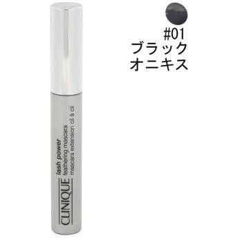 クリニーク CLINIQUE ラッシュ パワー フェザリング マスカラ #01 ブラック オニキス 5.5ml 化粧品 コスメ LASH POWER FEATHERING MASCARA 01 BLACK ONYX