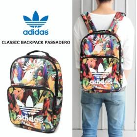 アディダス adidas バッグ クラシック バックパック パッサデロ CLASSIC BACKPACK PASSADERO マルチカラー BR2199