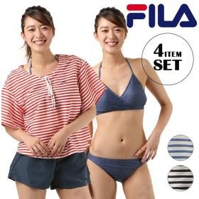 SALE セール レディース フィットネス 水着 FILA フィラ 228706 Tシャツ ショートパンツ付き 4点セット 体型カバー FX1 E24