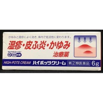 【スイッチOTC】【指定第2類医薬品】ハイポッツクリーム 6G ※ハイポッツはヒフメディックにリニューアルしました!