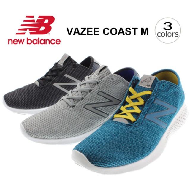 1bf33077cd759 SALE ニューバランス New balance MCOAS(M VAZEE COAST) メンズ バジー コースト GR2 BK2 CA2