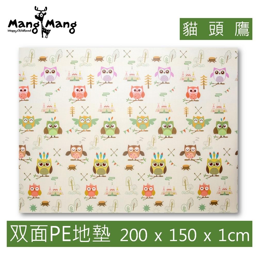 Mang Mang 小鹿蔓蔓 雙面PE遊戲地墊(貓頭鷹)
