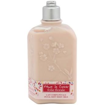 ロクシタン L OCCITANE チェリースパークル ボディミルク 250ml 化粧品 コスメ