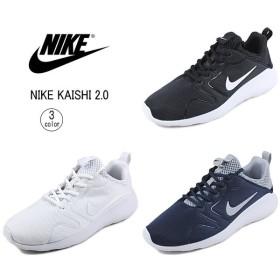 SALE ナイキ NIKE KAISHI 2.0 カイシ 2.0 833411
