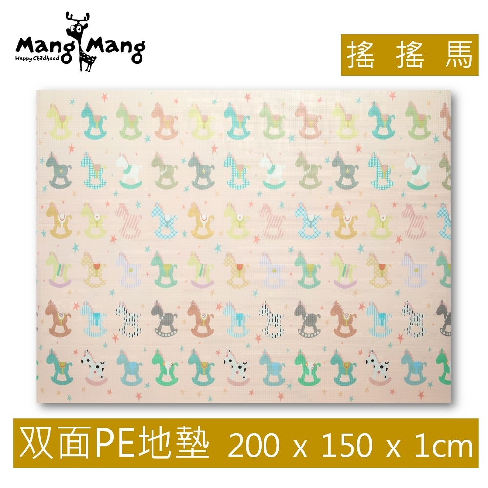 Mang Mang 小鹿蔓蔓 雙面PE遊戲地墊(搖搖馬)