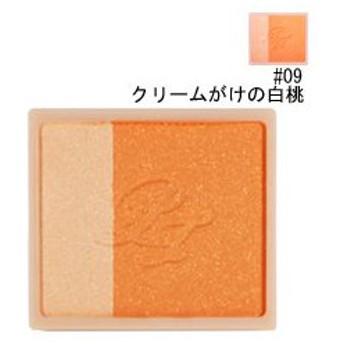 ポール&ジョー PAUL&JOE チーク カラー #09 クリームがけの桃 (レフィル) 4.4g 化粧品 コスメ CHEEK COLOR (REFILL) 09