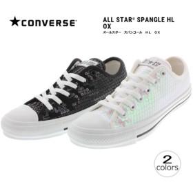 SALE コンバース CONVERSE ALL STAR SPANGLE HL OX オールスター スパンコール HL オックス 5CK381/5CK382