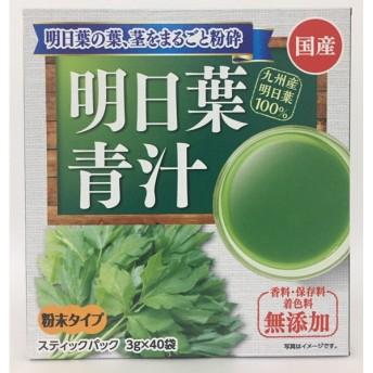 ◆新日配薬品 九州産明日葉青汁  3g×40包