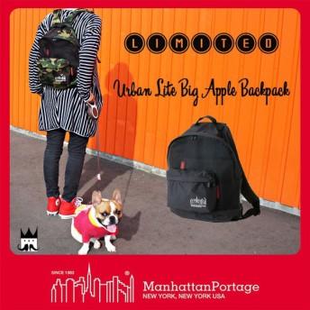 マンハッタンポーテージ Manhattan Portageメンズ レディース バッグ MP-1209-MESH-2-CD-L アーバンライト ビッグアップル バックパック リュック 通勤 通学