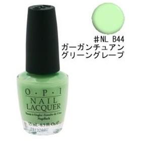 オーピーアイ O・P・I ネイル ラッカー (ブライツ) #NL B44 ガーガンチュアン グリーン グレープ 15ml 化粧品 コスメ