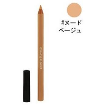 シュウ ウエムラ SHU UEMURA ドローイング リップ ペンシル #ヌード ベージュ 1.1g 化粧品 コスメ