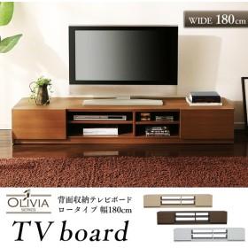 テレビ台 キャスター付き ローボード テレビボード テレビラック 180幅 テレビ台 テレビ AVボード 送料無料
