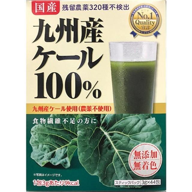 ◆芙蓉薬品 九州産ケール100%粉末 3gX44包