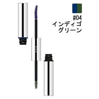RMK (ルミコ) RMK Wカラーマスカラ #04 インディゴ グリーン 6.0g 化粧品 コスメ