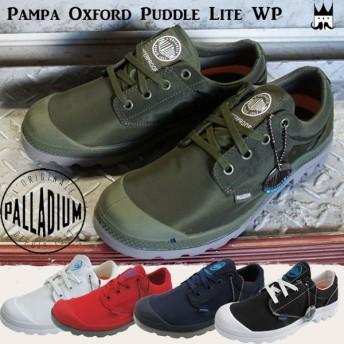 パラディウム PALLADIUM レディース スニーカー 75427 パンパ オックス パドルライト ウォータープルーフ 防水 雨 梅雨 レイン 雪 OX ローカット