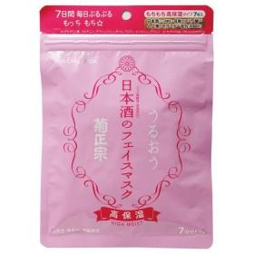 菊正宗 日本酒のフェイスマスク 高保湿 7枚【3個セット】