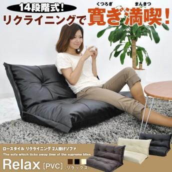 PayPay使えます ローソファー 2人用ソファー ソファ 2人掛け おしゃれ かわいい ソファベッド 3way ワンルーム ふかふか リラックス PVC ポイント消化