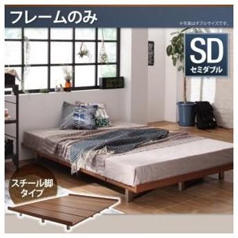 ロー 低い Bona 寝室 ボーナ ベット オシャレ シンプル 低いベッド ローベット セミダブル ローベッド 木製ベッド フロアタイプ ベッドルーム ボードベッド