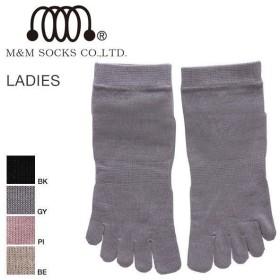 【メール便(10)】 (エムアンドエム)M&M シルク混 5本指 ショートソックス 冷え取り靴下 日本製