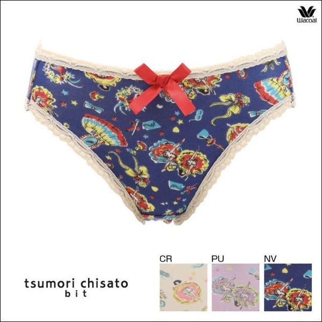 30%OFF (ワコール)Wacoal (ツモリチサト)tsumori chisato bit フレンチカンカン ノーマルショーツ ML