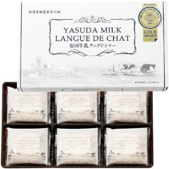 新潟土産 安田牛乳ラングドシャ 洋菓子 スイーツ サブレ クッキー ゴーフレット ID:81920117