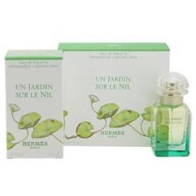 エルメス HERMES ナイルの庭 (セット) 30ml×2 香水 フレグランス UN JARDIN SUR LE NIL